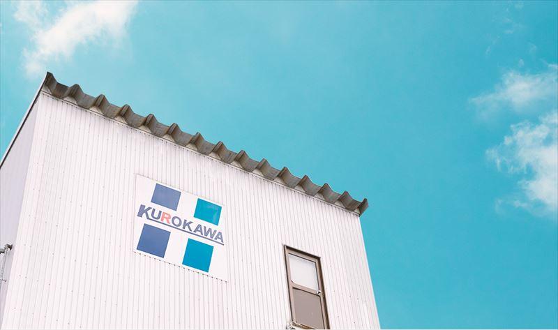 about_kurokawa_img_R